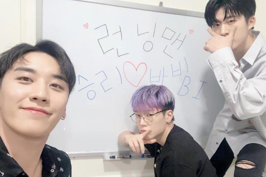 """Seungri de BIGBANG, Bobby y B.I de iKON harán una legendaria colaboración en el escenario en """"Running Man"""""""