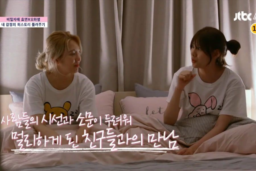 Hayoung de Apink habla abiertamente con Hyoyeon de Girls' Generation sobre cómo su temor a los rumores la han afectado
