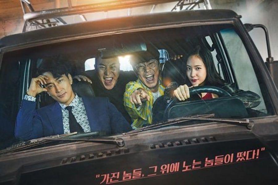 El drama de robo de Song Seung Heon y Krystal de f(x), 'Player', presenta emocionante nuevo avance y carteles