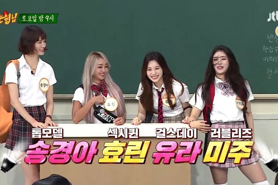 "Song Kyung Ah, Hyolyn, Yura de Girl's Day y Mijoo de Lovelyz están listas para tomar el control en ""Ask Us Anything"""