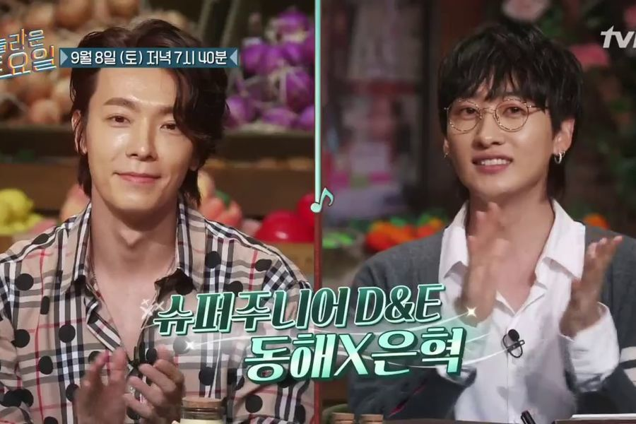 "Super Junior D&E creará un caos en el episodio de la próxima semana de ""Amazing Saturday"""