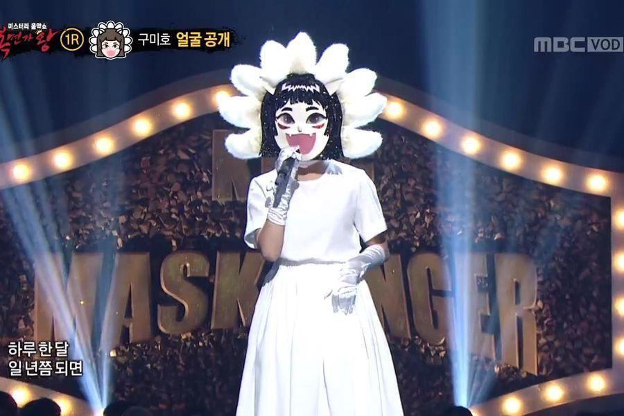 """Subcampeona de programa de audición del K-Pop convertida en solista impresiona a todos en """"King Of Masked Singer"""""""