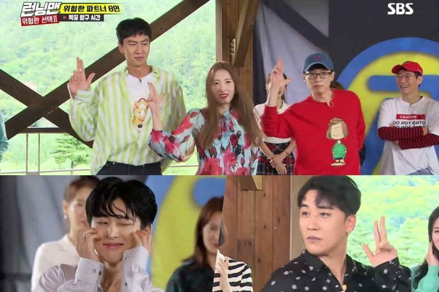 """B.I de iKON, Seungri de BIGBANG y otros más bailan """"Gashina"""" de Sunmi en """"Running Man"""""""
