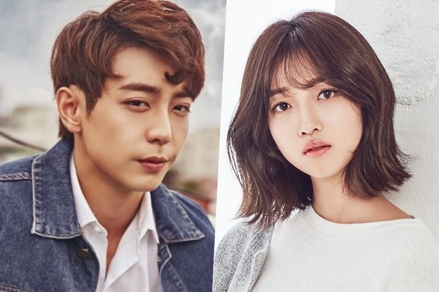 Se revela que Hyun Woo y Pyo Ye Jin están en una relación