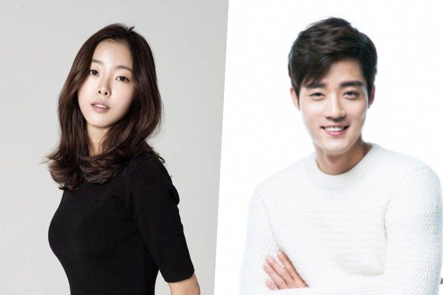 Los actores Go Won Hee y Lee Ha Yool han terminado su relación