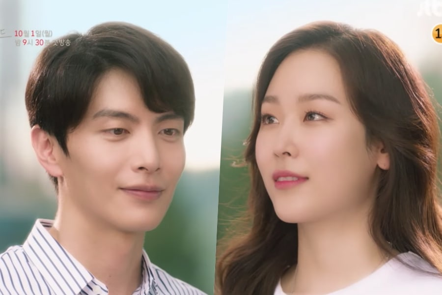 """Lee Min Ki y Seo Hyun Jin comparten un dulce abrazo en el teaser de """"The Beauty Inside"""""""