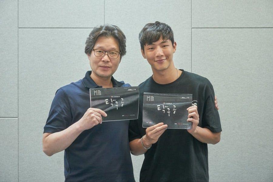 Yoo Jae Myung y Ji Soo crean un único bromance en teaser para el nuevo drama de JTBC