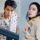 Jung Woo Sung y Jeon Do Yeon protagonizarán nueva película adaptada de una novela japonesa