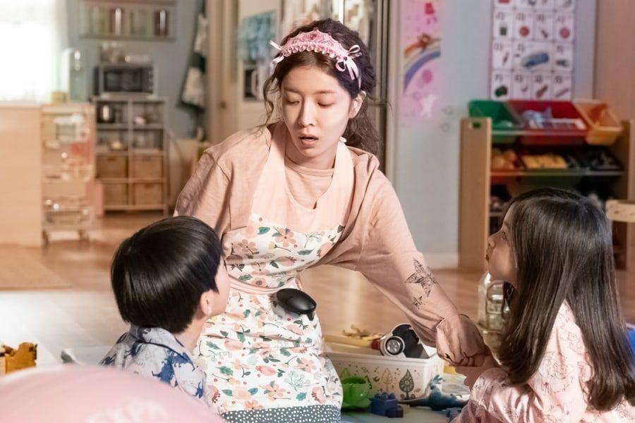 """Jung In Sun se transforma en una madre soltera ocupada en el próximo drama de espías """"Terius Behind Me"""""""