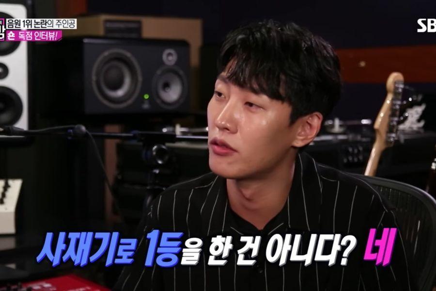 Shaun se sincera en primera entrevista tras las acusaciones de manipulación de listas musicales