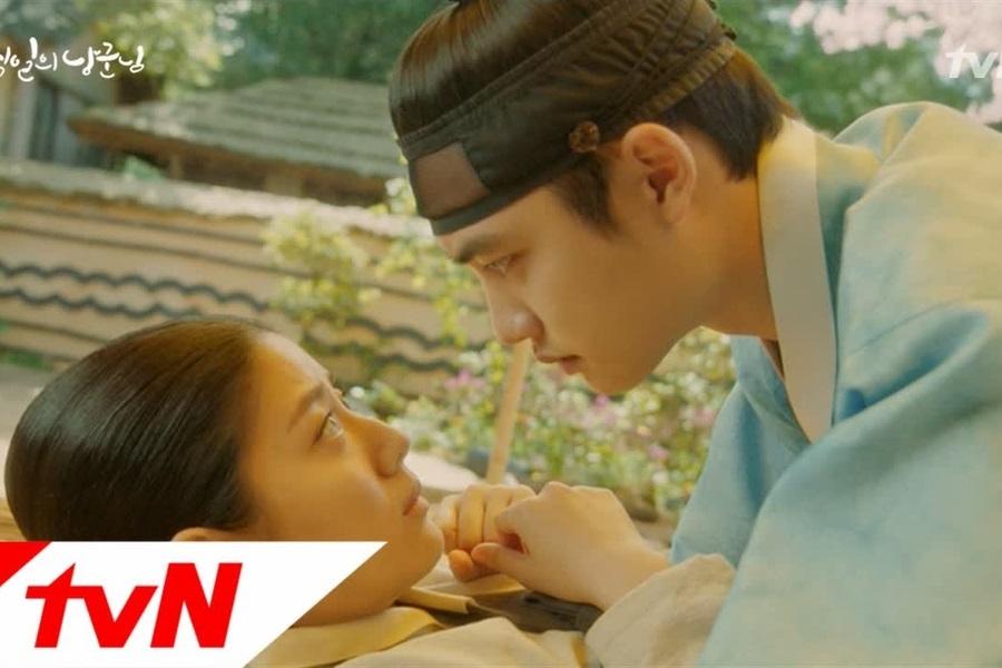 """Nam Ji Hyun intenta hacer de D.O. de EXO un buen material de esposo para """"100 Days My Prince"""""""