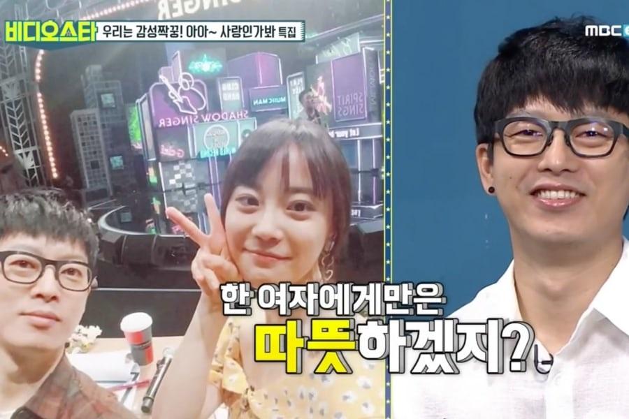 Ha Hyun Woo habla sobre cómo su relación con Heo Young Ji fue revelada