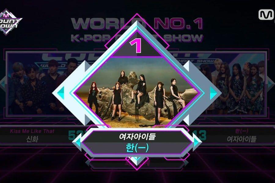 """(G)I-DLE obtiene su 3ra victoria con """"HANN"""" en """"M! Countdown"""", actuaciones de Shinhwa, Sunmi y más"""
