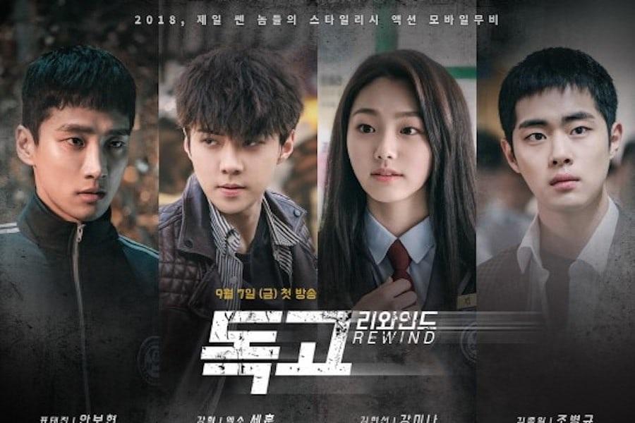 """3 razones para ver la nueva película de Sehun de EXO y Mina de gugudan """"Dokgo Rewind"""""""