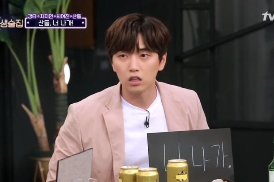 Sandeul de B1A4 comparte la historia de una vez en la cual pensó que fue expulsado de un musical