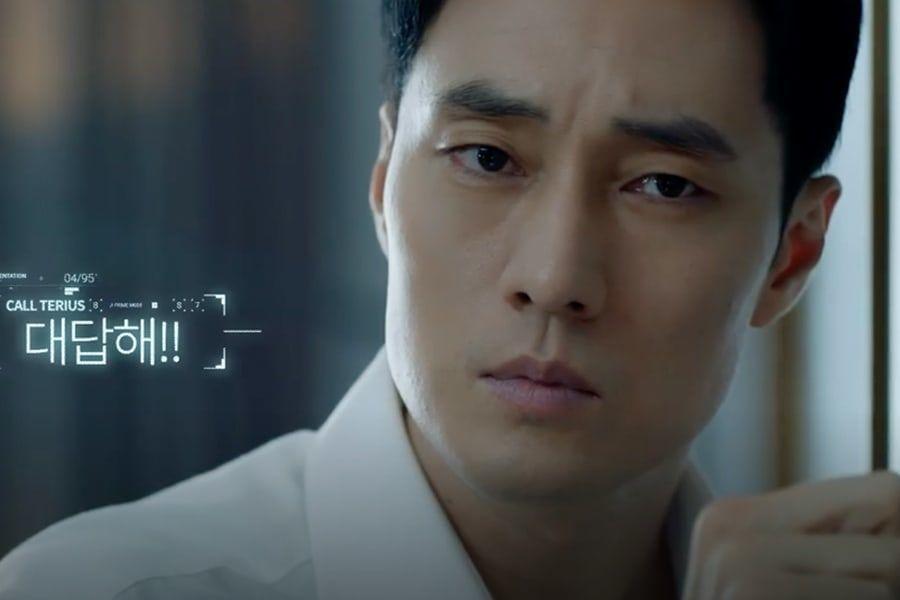 """""""Terius Behind Me"""" muestra lo que pasa cuando So Ji Sub, un pícaro espía, es vecino de niños"""