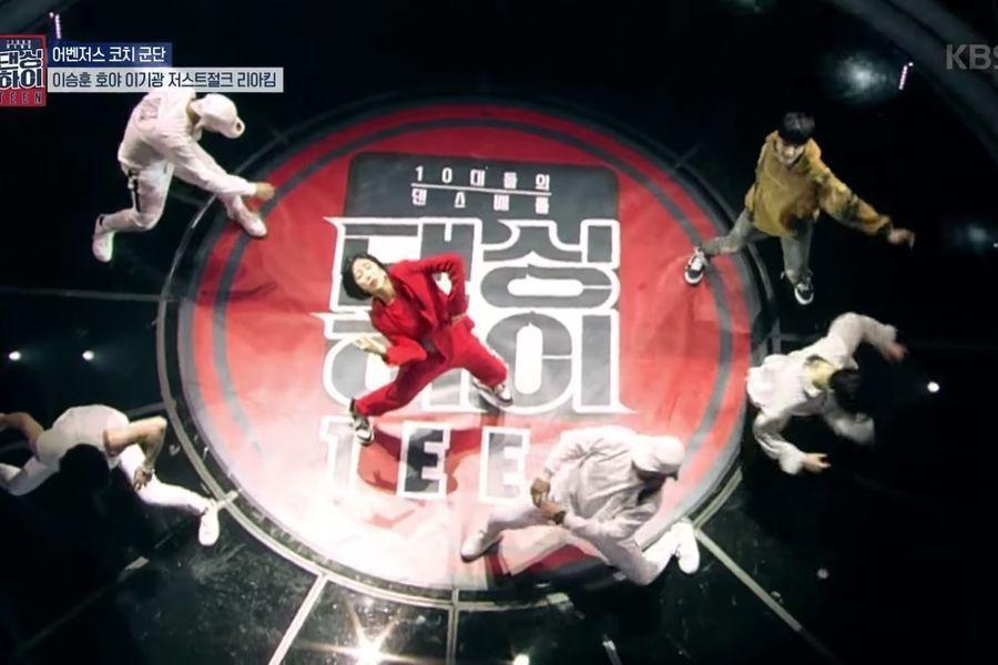 """Lee Seung Hoon, Hoya, Lee Gikwang y otros entrenadores de """"Dancing High"""" se unen para una épica presentación"""