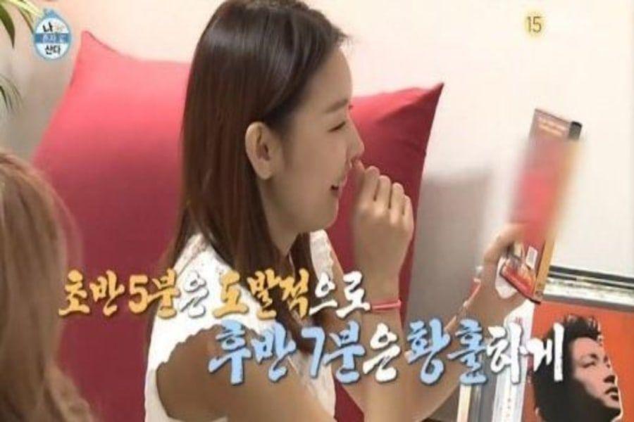 Han Hye Jin descubre un objeto interesante en la casa de Hwasa de MAMAMOO
