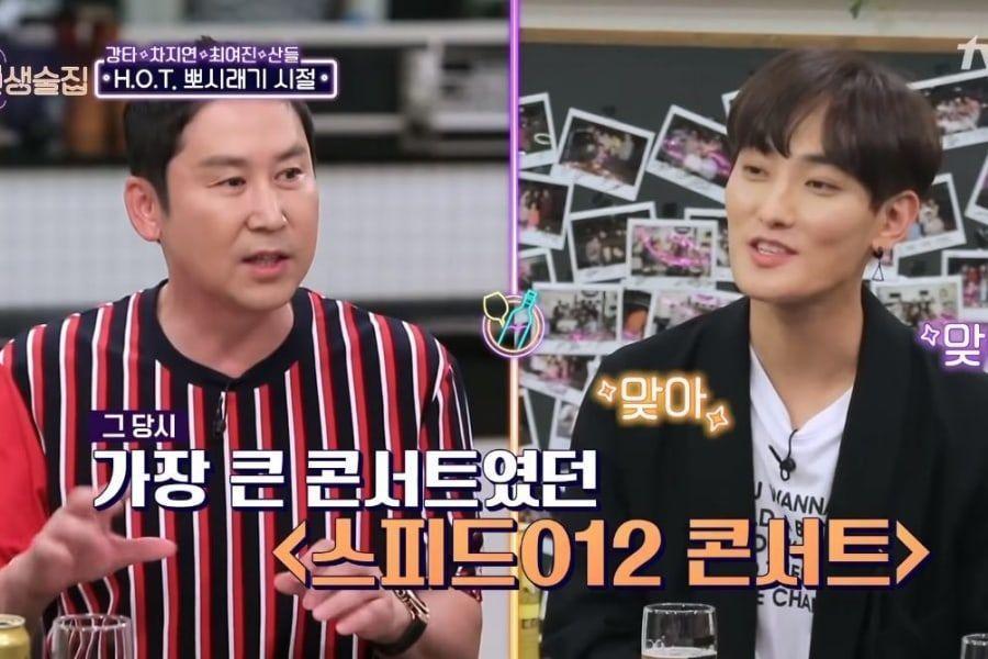 Kangta habla sobre cómo H.O.T. se hizo exitoso debido a Shin Dong Yup