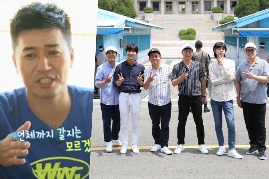 """Kim Jong Min comparte su deseo por estar en """"2 Days & 1 Night"""" hasta el final"""