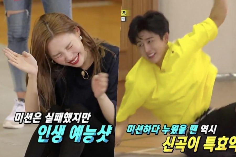"""Sunmi y B.I de iKON luchan por mantener su balance en """"Running Man"""""""