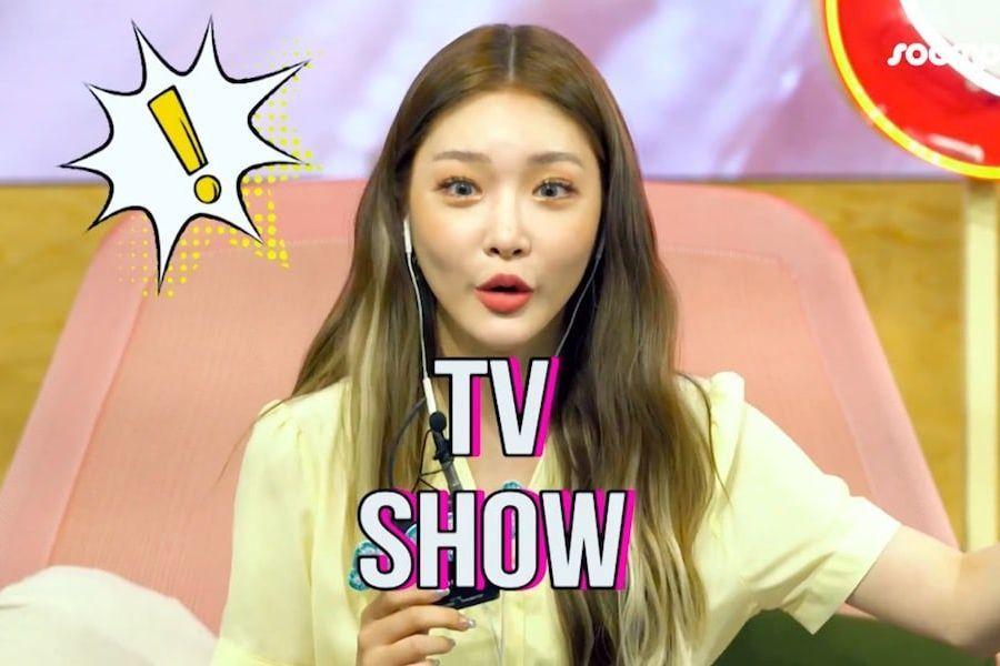 """Chungha es la reina de leer los labios al adivinar las preguntas de la entrevista en el juego de """"MISHEARD?!"""""""