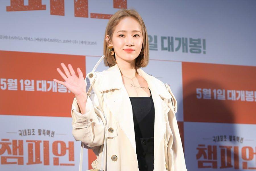 Yeeun responde a informes de que fue investigada por fraude con su padre