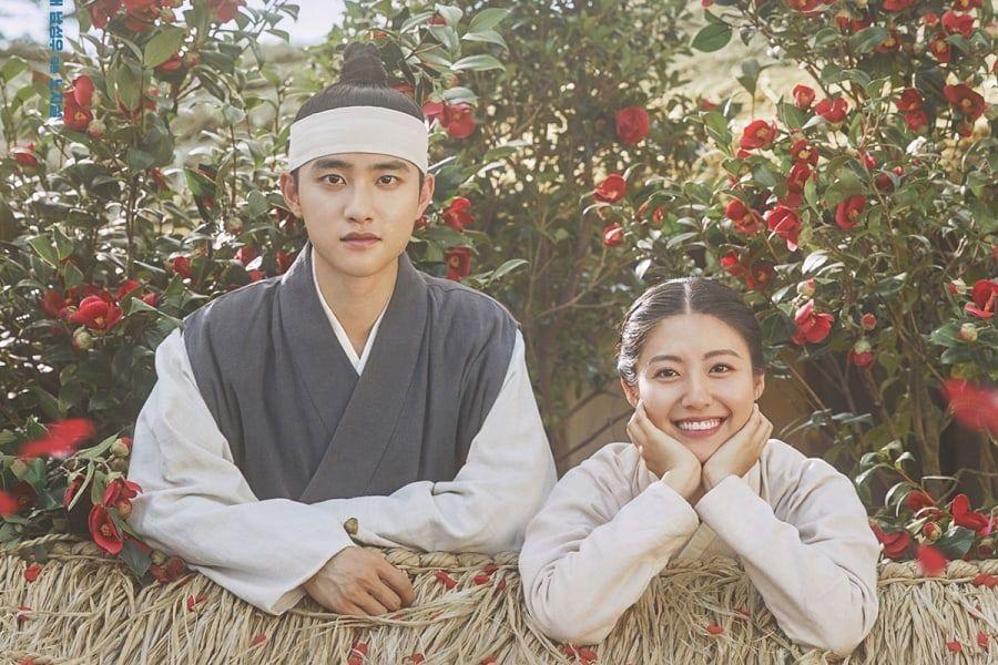 """El estreno de """"100 Days My Prince"""" establece nuevos records para los dramas de tvN"""