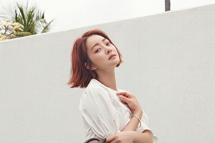 Seo Hyo Rim en conversaciones para protagonizar un nuevo próximo drama diario