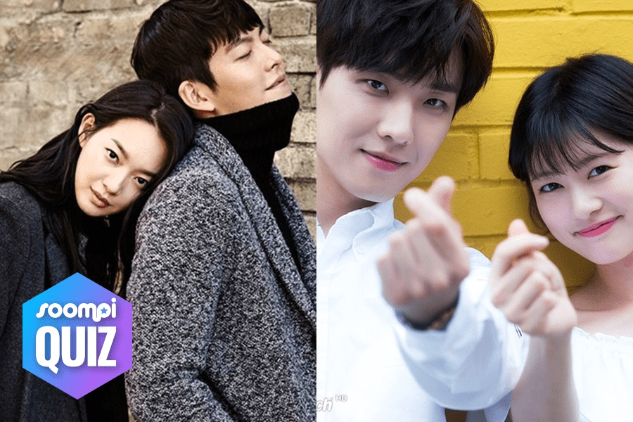 Prueba: ¿Qué pareja de celebridades son tu y tu interés amoroso?
