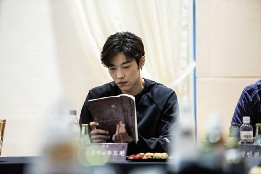 """El spinoff de """"The Divine Move"""" confirma el casting de Woo Do Hwan y revela más detalles"""