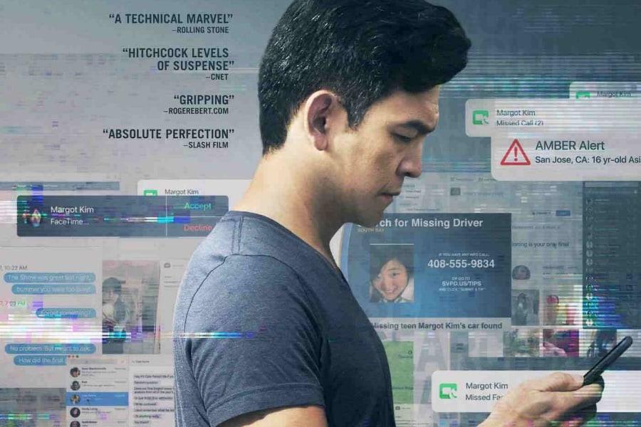 "La película de John Cho ""Searching"" encabeza la taquilla coreana"