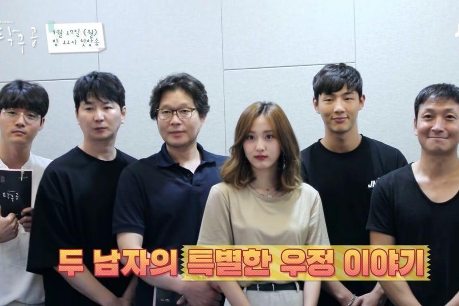 Ji Soo, Yoo Jae Myung, Haeryung de BESTie y más, muestran su trabajo en equipo en lectura de guión para nuevo drama