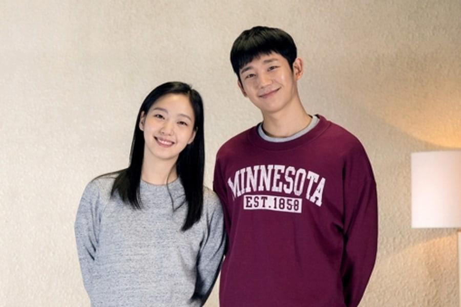 Jung Hae In y Kim Go Eun comenzarán pronto a filmar nueva película