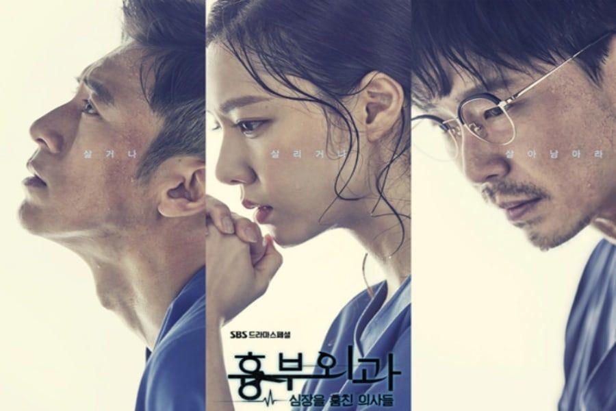 "El próximo drama ""Heart Surgeons"" de Go Soo y Seo Ji Hye revela intensos pósters"