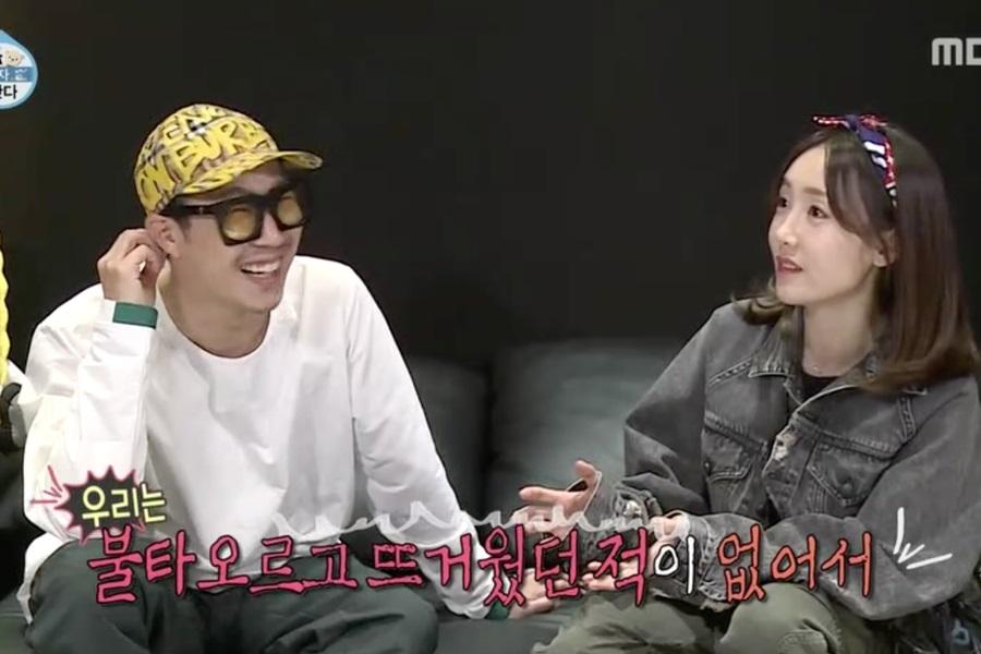 Byul da perfecta respuesta a la pregunta de si ella y HaHa podrían querer a otras personas