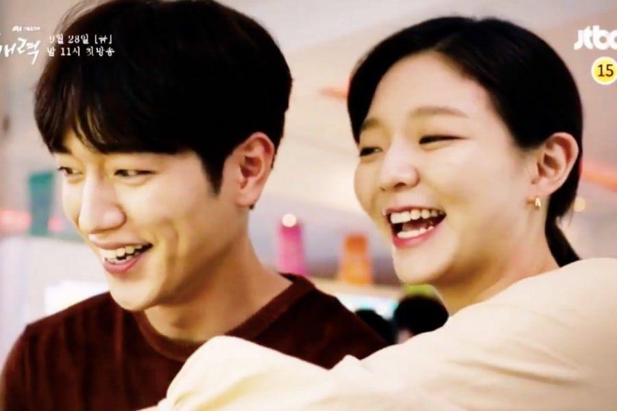 Teaser del nuevo drama de Seo Kang Joon y Esom muestra los altibajos de una historia de amor de 12 años