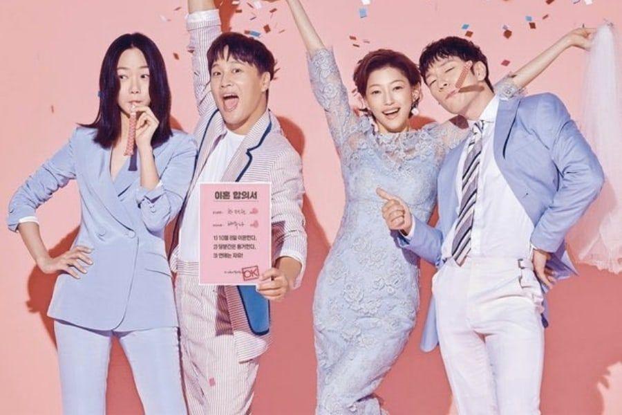 Bae Doona, Cha Tae Hyun, Lee El y Son Seok Gu celebran el amor y el divorcio en un nuevo póster de drama