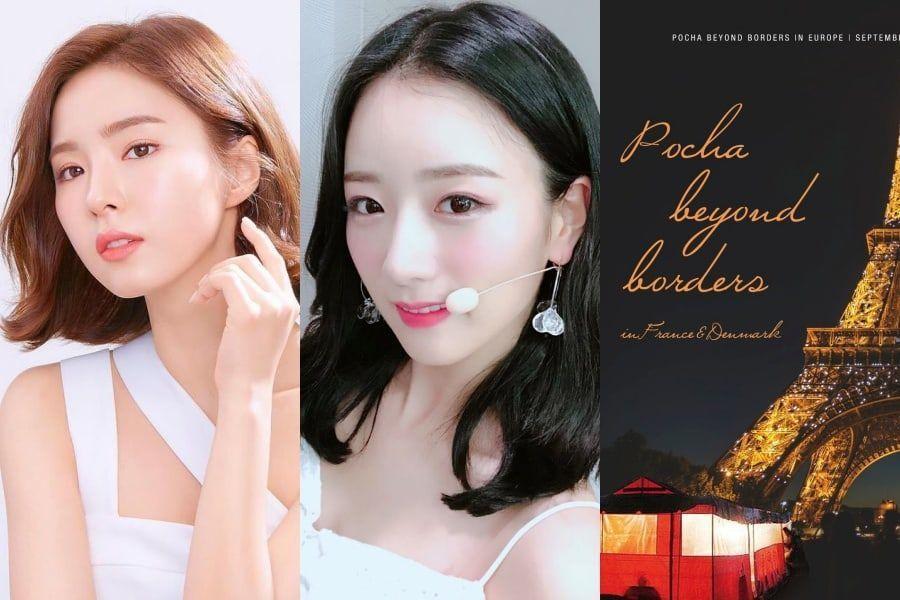 """Cámara oculta es encontrada en la habitación de Shin Se Kyung y Bomi durante el rodaje de """"Pocha Beyond Borders"""""""