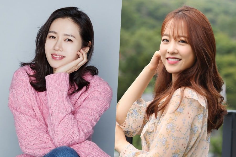 Son Ye Jin corresponde al amor que Park Bo Young le mostró en una entrevista pasada