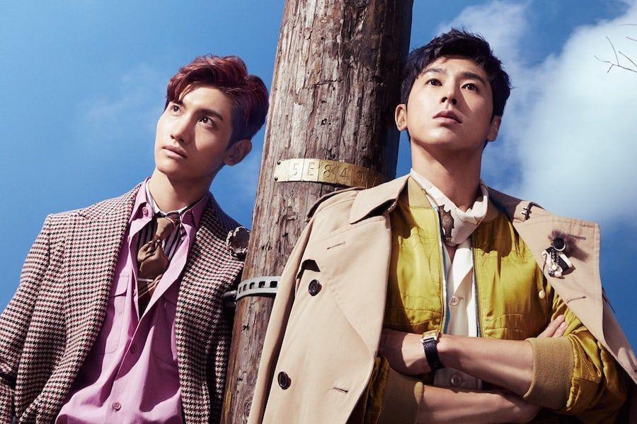 El nuevo álbum japonés de TVXQ reina en lo más alto de la lista de álbumes diarios de Oricon tras su lanzamiento