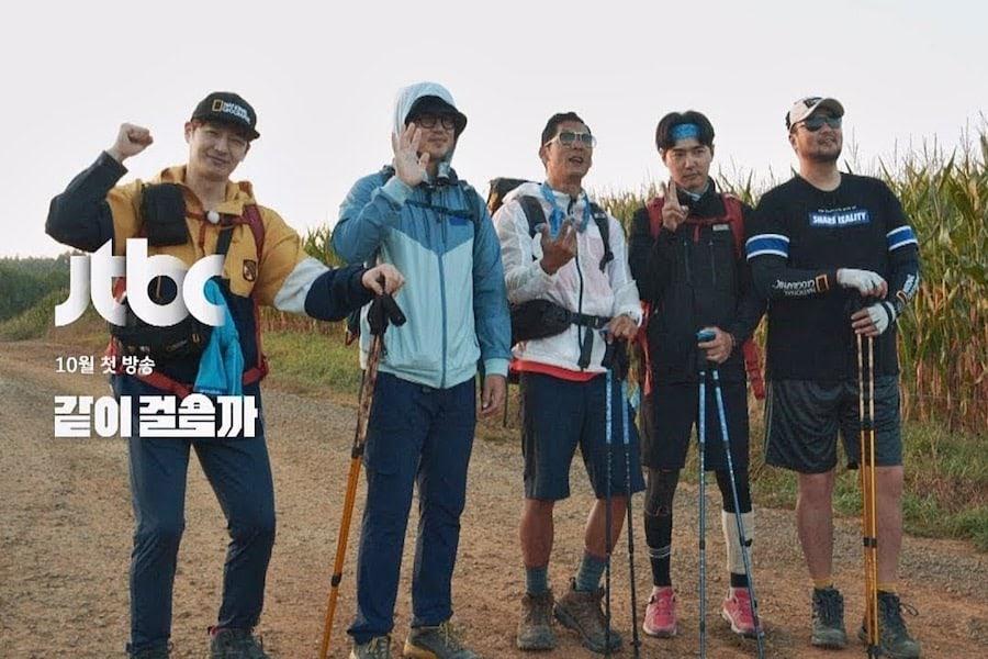 g.o.d muestra los lazos de su amistad de por vida en nuevo programa de realidades de JTBC