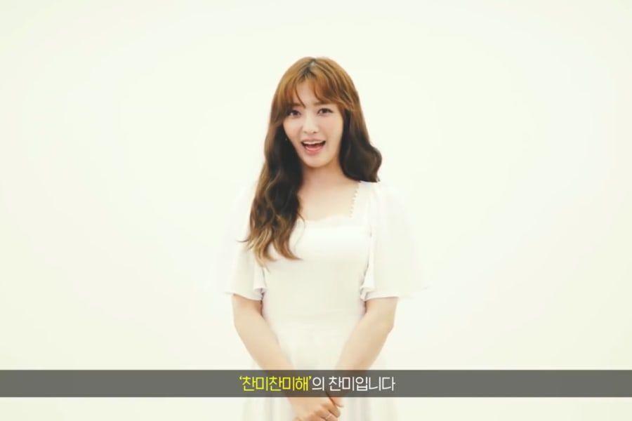 Chanmi de AOA abre su propio canal de YouTube