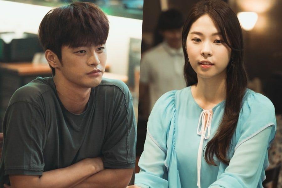 """Seo In Guk elige a Seo Eun Soo como su objetivo de seducción en """"The Smile Has Left Your Eyes"""""""