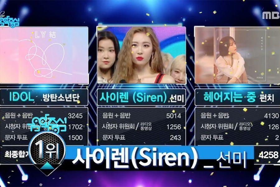 """Sunmi se hace con su 5ª victoria con """"Siren"""" en """"Music Core"""". Actuaciones de GOT7, DreamCatcher y más"""
