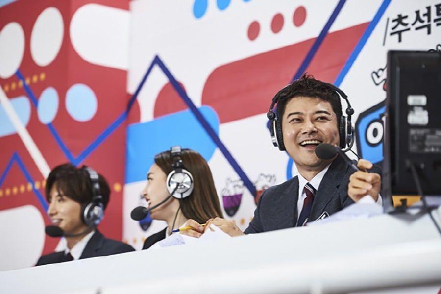 """2018 Idol Star Athletics Championships – Chuseok Special"" revela una interesante historia sobre Jun Hyun Moo y un misterioso idol"