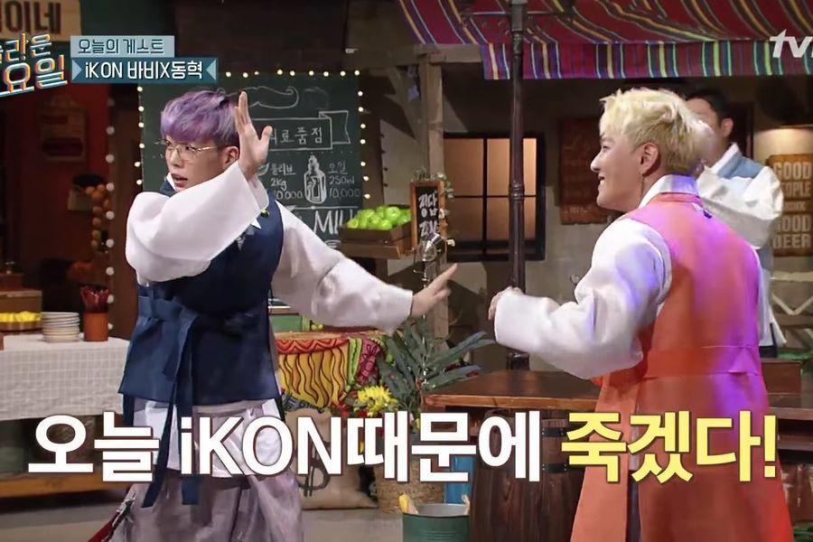 """Bobby y Donghyuk de iKON bailaron """"Killing Me"""" en Hanbok en """"Amazing Saturday"""""""