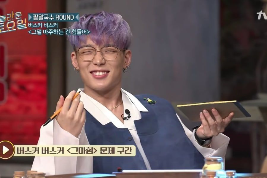 Bobby de iKON se confunde adorablemente al tratar de adivinar la letra de una canción