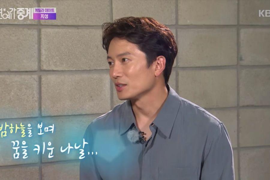 Ji Sung dice que ya no bebe alcohol, habla de cuando solía dormir en bancas