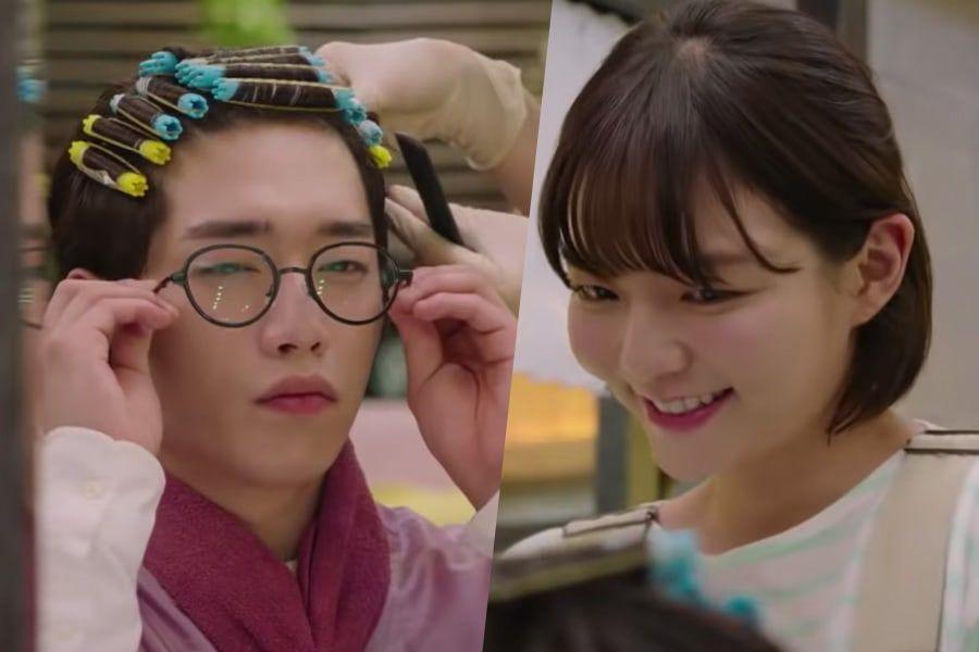 Seo Kang Joon y Esom tienen un dramático primer encuentro en su próximo drama